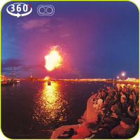Значок продукта в Store MVR: Fireworks on Victory Day